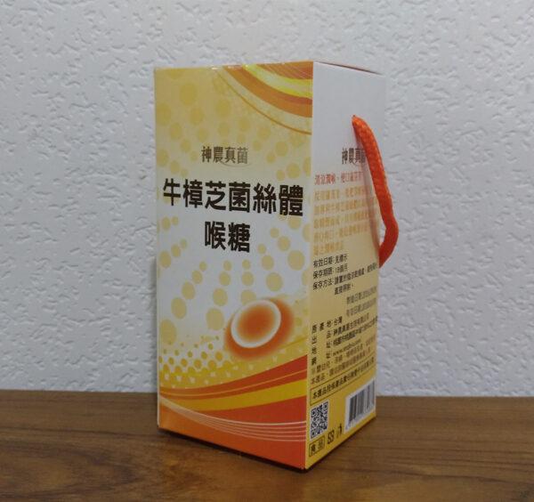 牛樟芝喉糖