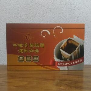 牛樟芝濾掛咖啡