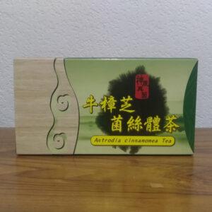 牛樟芝菌絲體茶