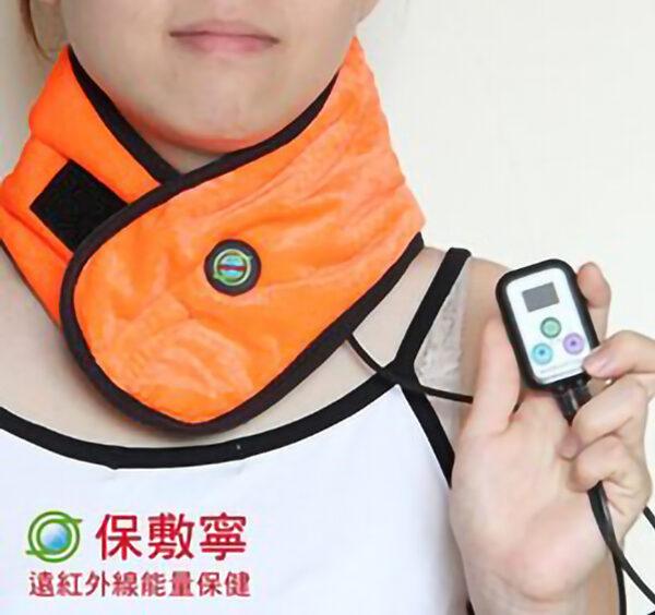 遠紅外線溫控發熱護頸