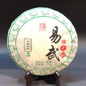 2019年易武生茶